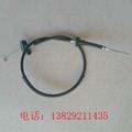 軟管鋼絲繩  奧扣