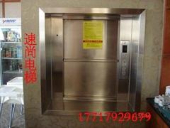 上海質量好的雜物電梯廠家