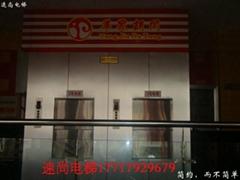 上海速尚電梯專業生產各種規格傳菜電梯雜物電梯餐梯菜梯