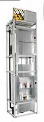 上海杭州苏州杂物电梯传菜电梯 上海速尚电梯 生产维修保养
