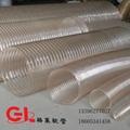 格萊塑膠60mm*0.6mmPU鋼絲管抽吸排風物料耐磨管 4