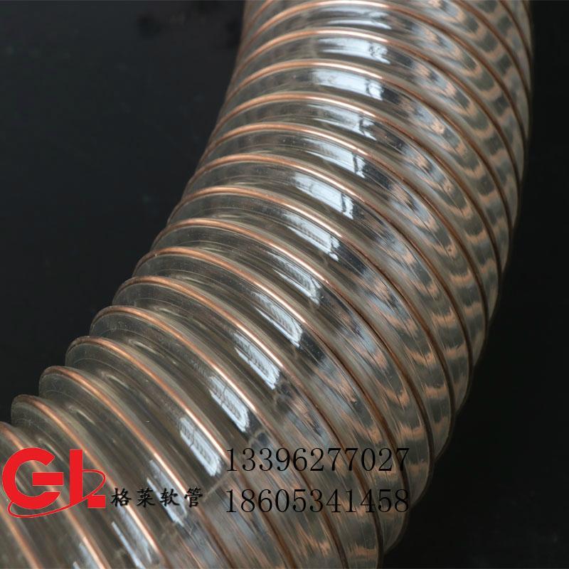 格萊塑膠60mm*0.6mmPU鋼絲管抽吸排風物料耐磨管 5