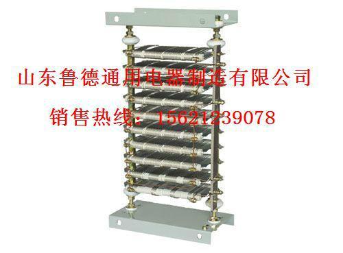 电阻器 1