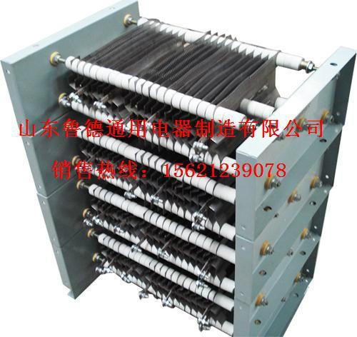 电阻器 3