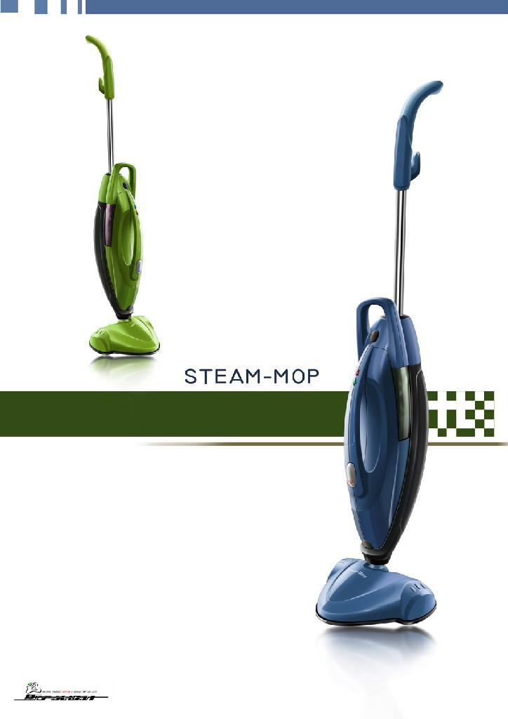 new model of  Steam Mop  1
