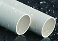 UPVC pipes water supply of plastic products 2