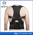 Aofeite adjustable back shoulder support