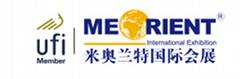 2016中国(巴西)贸易博览会暨塑料橡胶展览会