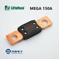 MEGA150a车船蓄电池总保