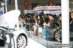 廣州充電樁展會