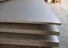 13CrMo44 pressure vessels with heat-resistant steel plate