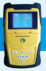 手持式食品安全快速检测仪   PY-FH 北京普仪生产