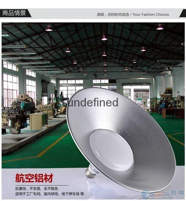 LED工礦燈50W100W 1