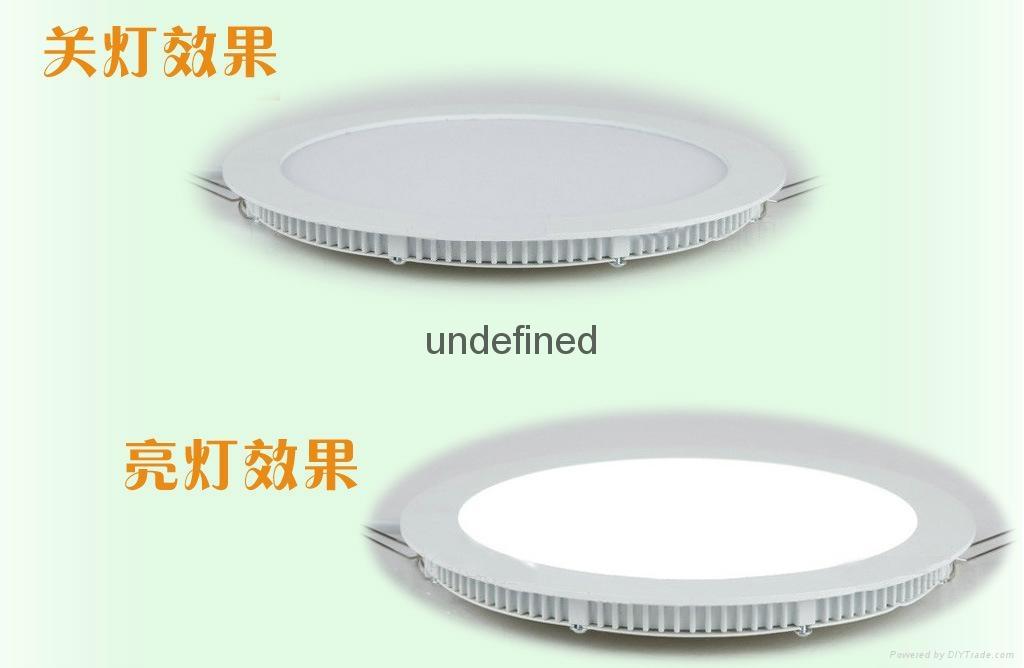 LED超薄筒灯 2
