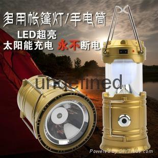 LED太阳能马灯野营灯 2