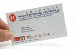 深圳書本宣傳資料名片彩頁畫冊設計印刷