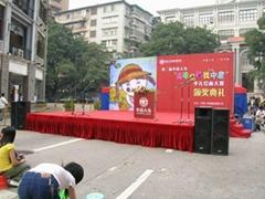 深圳展會舞臺桁架搭建宣傳物料製作