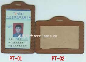 高档真皮卡套工作证卡套胸卡卡套 1