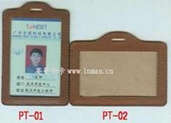 高档真皮卡套工作证卡套胸卡卡套