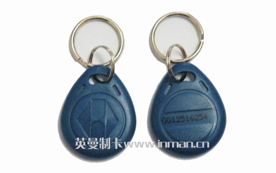 ID/IC钥匙扣卡 1