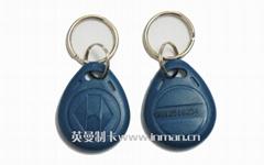ID/IC鑰匙扣卡
