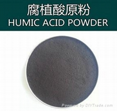 45%humic acid powder granular from china factory with good quality best price