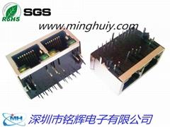 廠家供應1X2內置變壓器RJ45網絡插座