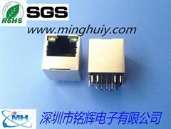 廠家供應立式180度內置變壓器、濾波器RJ45插座MHBJ-5112ANL