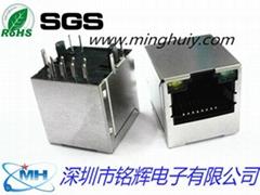 廠家直供立式180度內置千兆濾波器RJ45插座