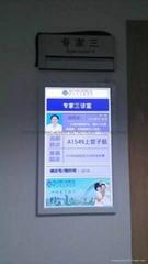 診室一體機可定製