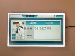 喜仕達醫院診室顯示屏