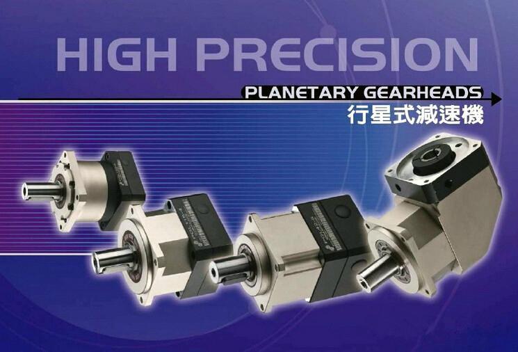 100W三菱HF-KE13电机用台湾世协行星减速机PEL42-3 1
