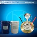 Addition Cure Electronic Potting