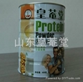 皇菴堂蛋白质粉