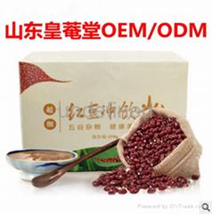 皇菴堂营养代餐粉