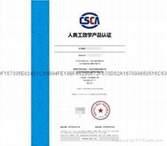 环境标志认证标准