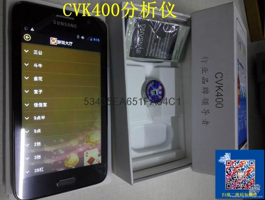 CVK400分析儀多少錢 1
