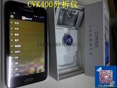 CVK400分析儀多少錢