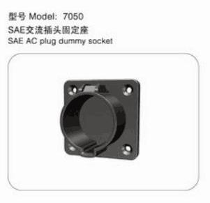 Deligreen SAE J1772 Type1 AC Dummy Socket Holder For EV Charger Station 4