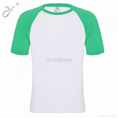 O-Neck Green Short Sleeve Men's Casual Breathable T Shirt