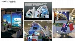 廈門艾銳展覽展台設計搭建