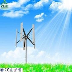 H Series Vertical Wind Turbine