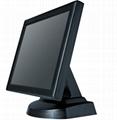 HMI POS touch monitor SAW