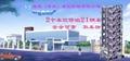 VT自動車庫維德自動車庫鏈式垂直循環車庫停車設備 2