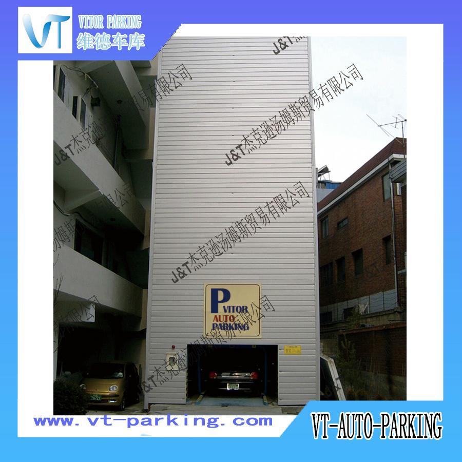 VT自動車庫維德自動車庫鏈式垂直循環車庫停車設備 1