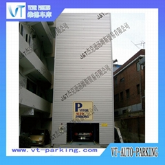 VT automatic garage vertical circulation parking garage equipment chain