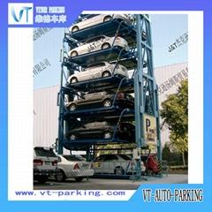 維德重機VT自動車庫垂直循環類停車設備