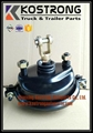 Air Brake Chamber T24 for India Market