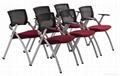 可折疊會議椅高檔鋁合金寫字板 1