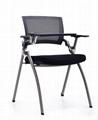 可折疊會議椅高檔鋁合金寫字板 2